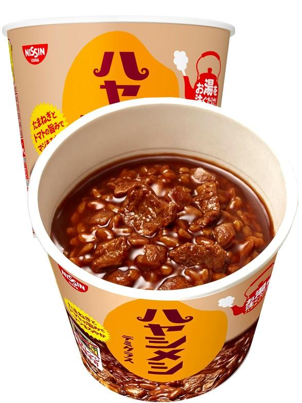 Arroz Instantáneo con Curry y Ternera | Nissin Curry Hayashimeshi 103 grs.