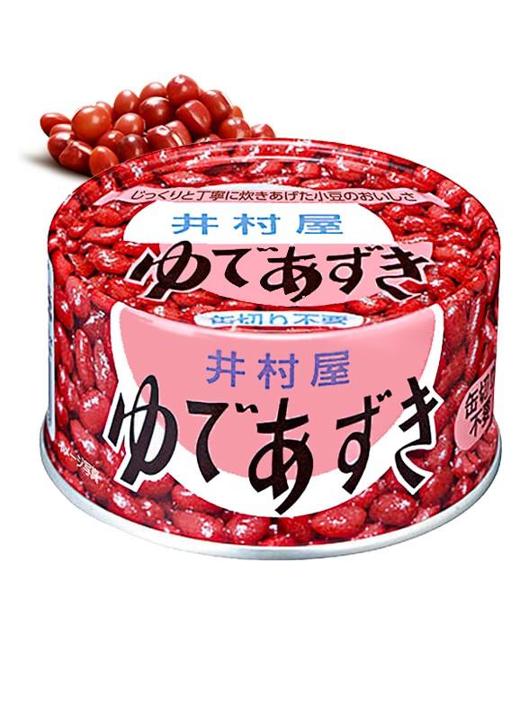 Crema Dulce de Judías Rojas de Hokkaido | Azuki 190 grs.