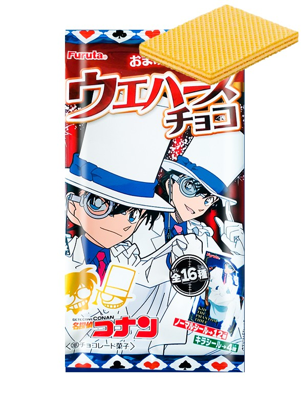 Waffers rellenos de Crema de Chocolate | OFERTA HEROES BATTLE | Detective Conan | New Edit.