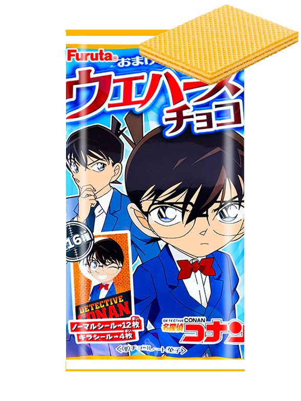 Waffers rellenos de Crema de Cocolate | Detective Conan