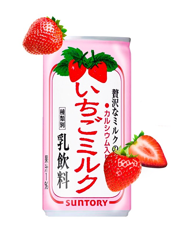 Bebida Milky Ichigo | 190 ml.