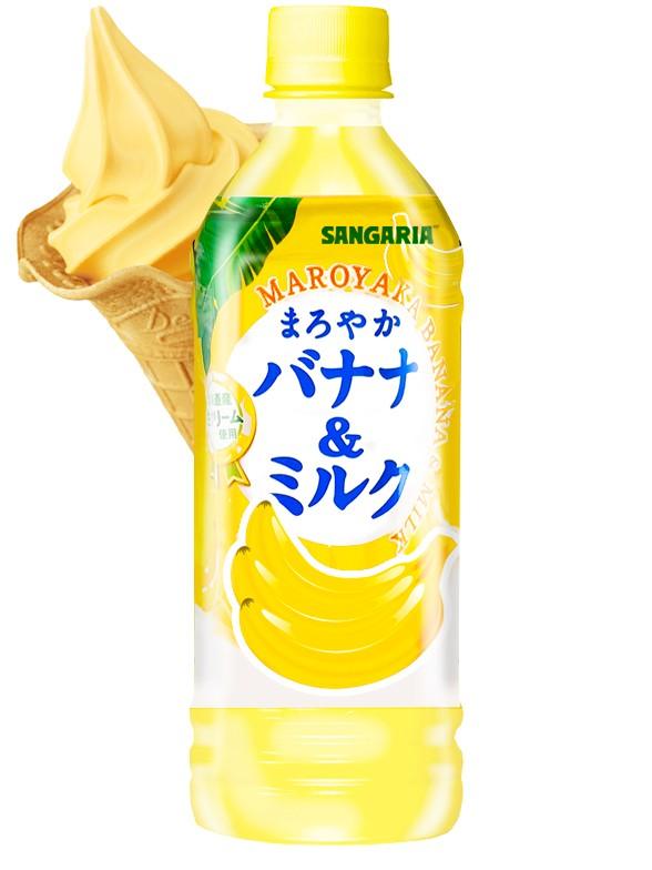 Bebida Mellow Banana & Milk | 500 ml.