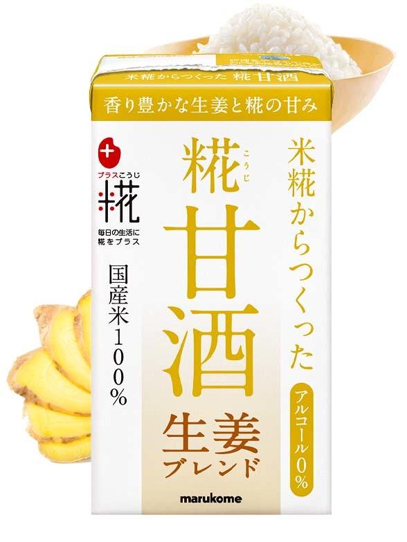 Bebida Amazake con Jengibre   Sin alcohol 125 ml.   OFERTA!!