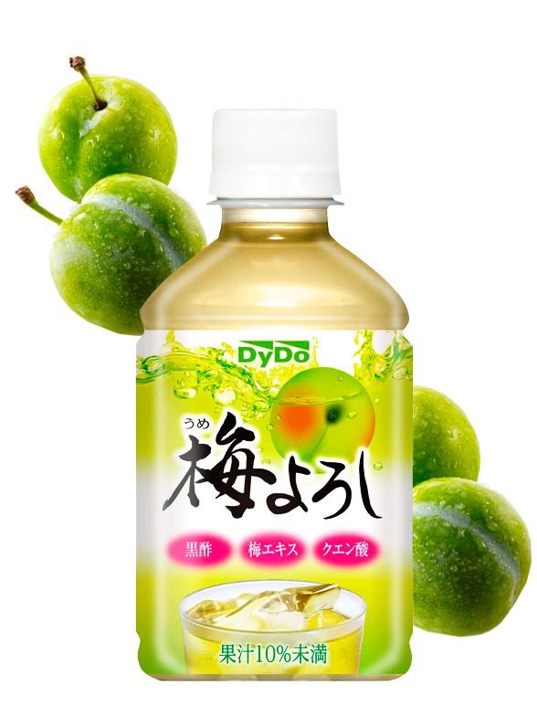 Bebida de Ciruela y Arroz Kurozu 280 ml.