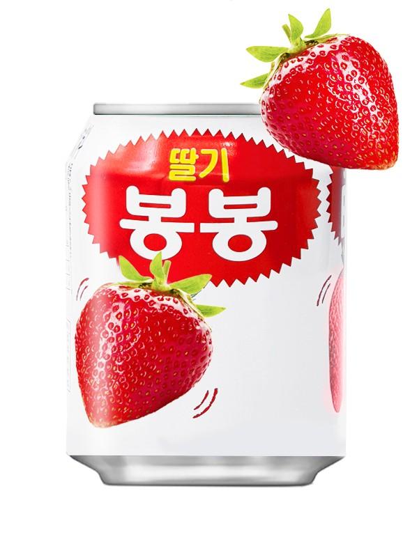 Bebida Coreana de Zumo de Fresa | Bon Bon