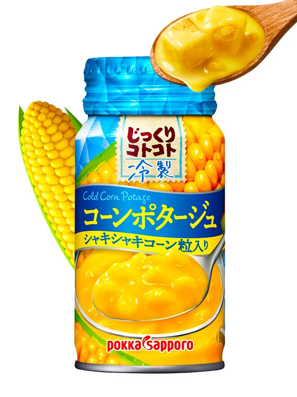 Crema de Maíz Lista para Beber | Hokkaido Farm 170 grs.