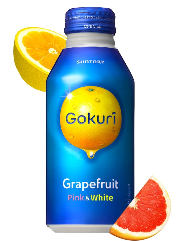 Bebida de Zumo de Pomelo Rosa y Blanco | Gokuri Aluminum 400 grs.