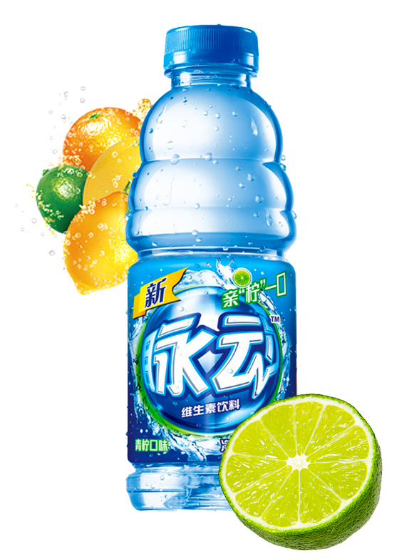 Bebida Isotónica de Lima 600 ml.