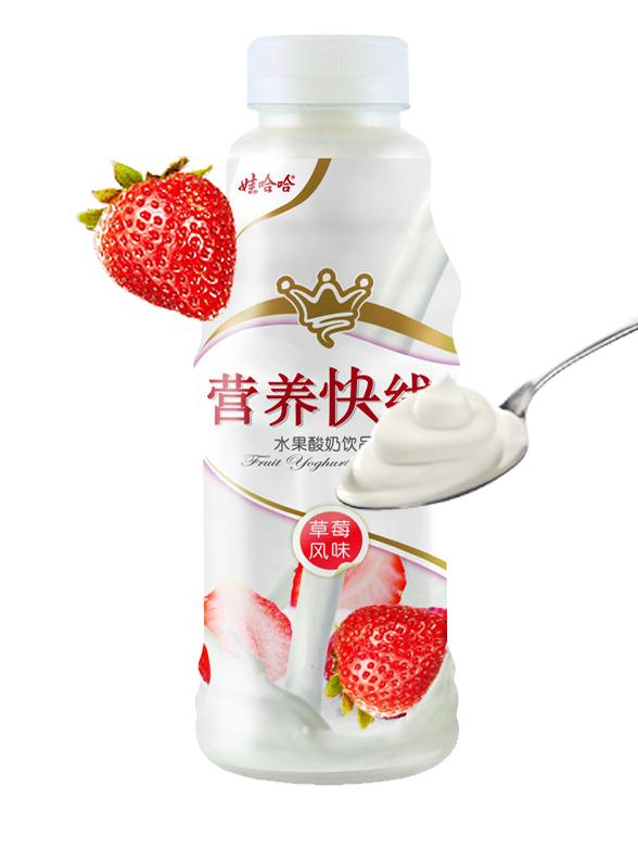 Bebida de Leche Batida Fresas y VITAMINA C  500 ml