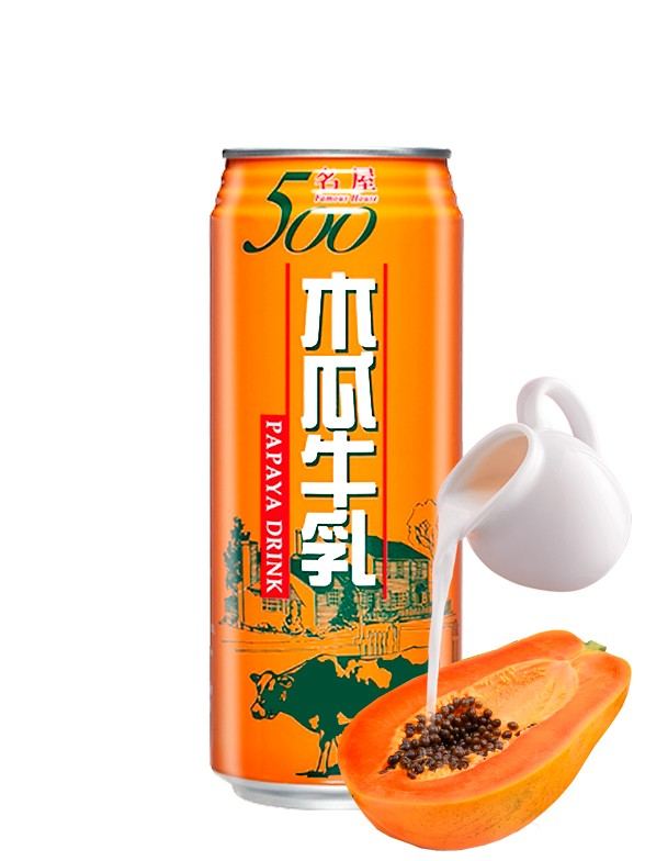 Bebida Papaya & Milk 250 ml