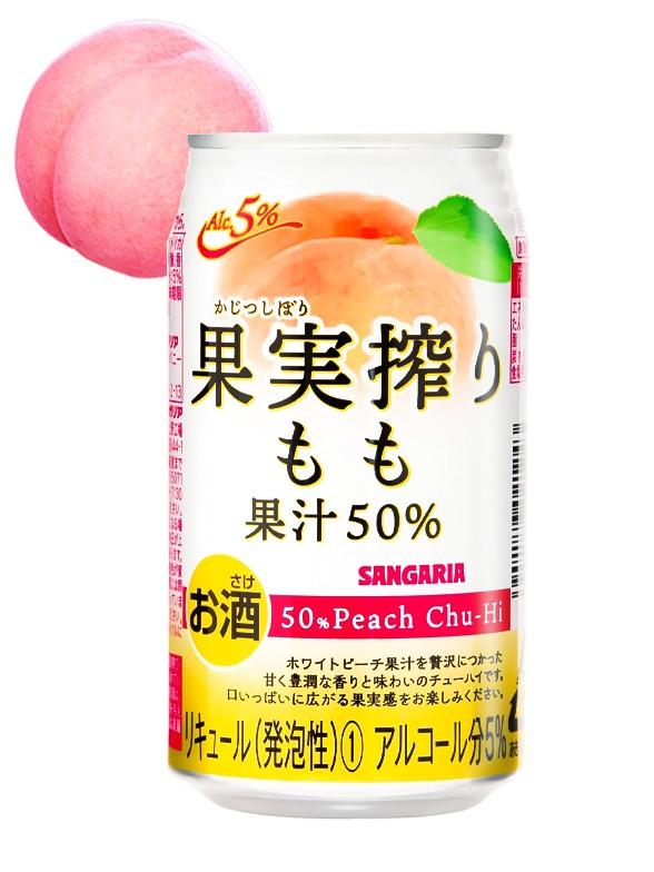 Bebida Licor Chu-Hi Melocotón 350 ml