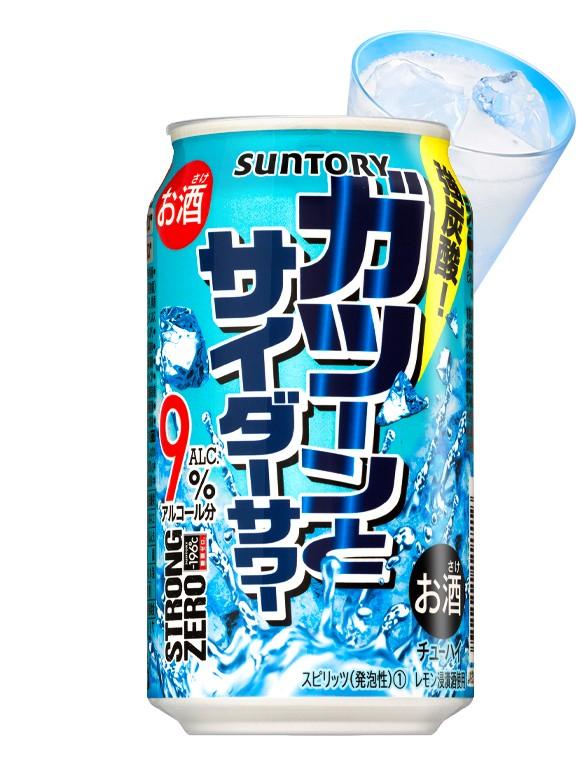 Bebida Licor Strong Zero Ramune 350 ml.