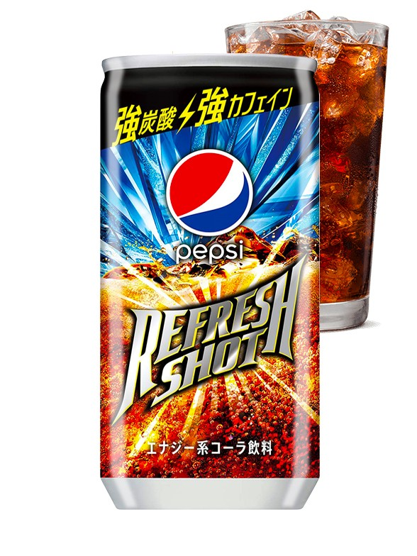 Pepsi Japonesa Refresh Shot | Triple Cafeína 200 ml.