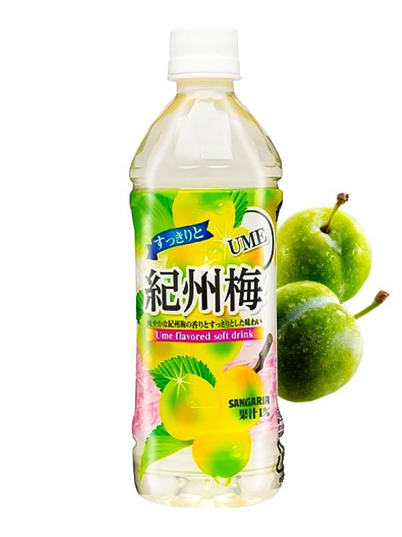 Bebida Refrescante de Ciruela Japonesa | Ume 500 ml.