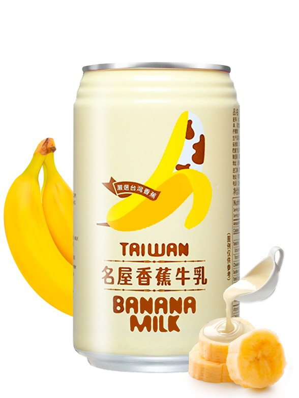 Bebida Banana & Milk 340 ml
