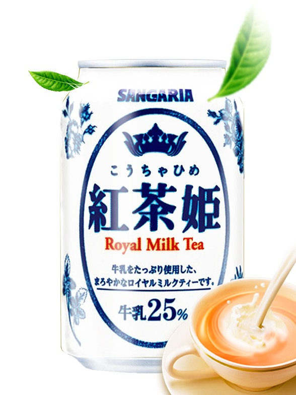 Royal Milk Tea   Lata 275 grs.