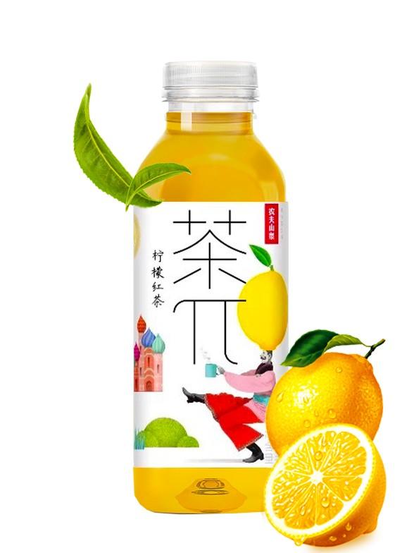 Bebida de Té Negro con Limón 500 ml.