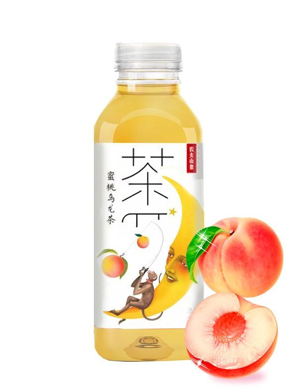 Bebida de Té Oolong con Melocotón 500 ml.