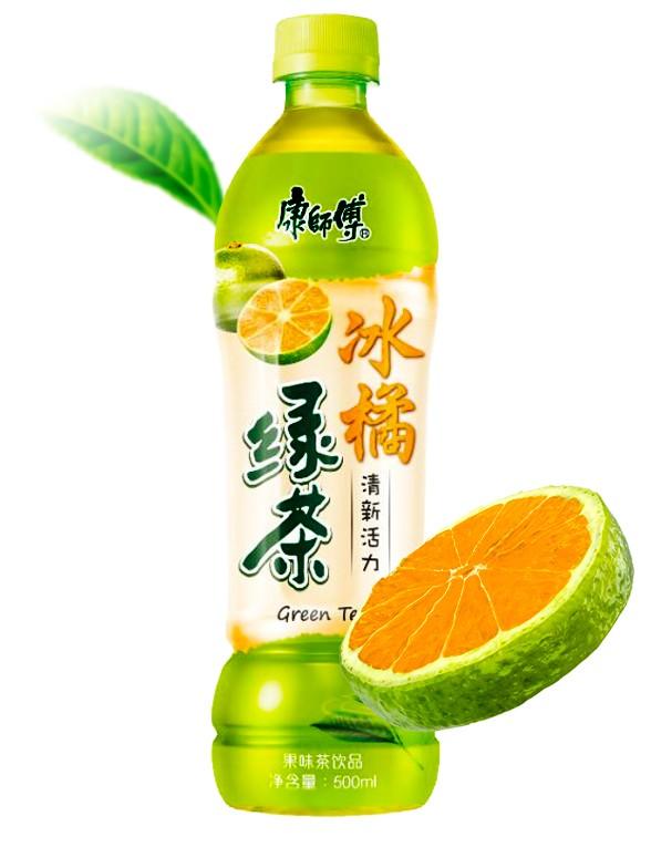 Té Verde de Naranja | 500 ml.