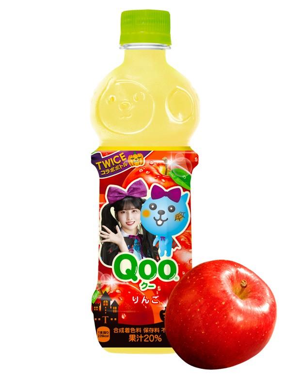 Bebida de Zumo de Manzana | Qoo Halloween TWICE Edition  | OFERTA NOVEDAD 470 ml.