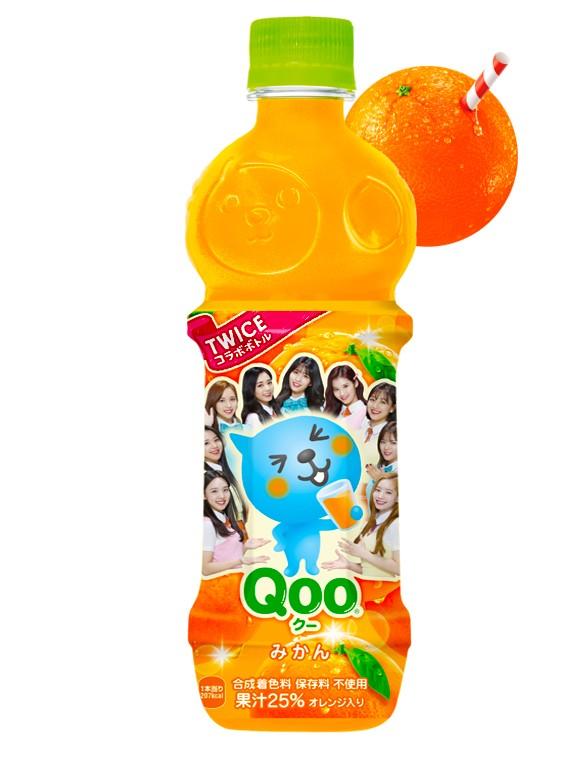 Bebida de Zumo de Naranja Japonesa | Qoo Twice KPOP 470 ml