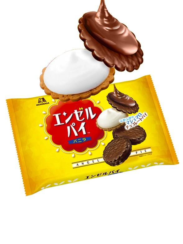 Pastelito Angel Pie de Crema de Marshmallow y Chocolate | Unidad 32 grs. | Pedido GRATIS!