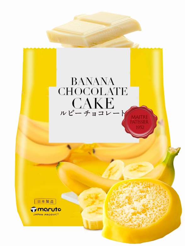 Bollitos Castella recubiertos de Chocolate Blanco y Banana | 174 grs.