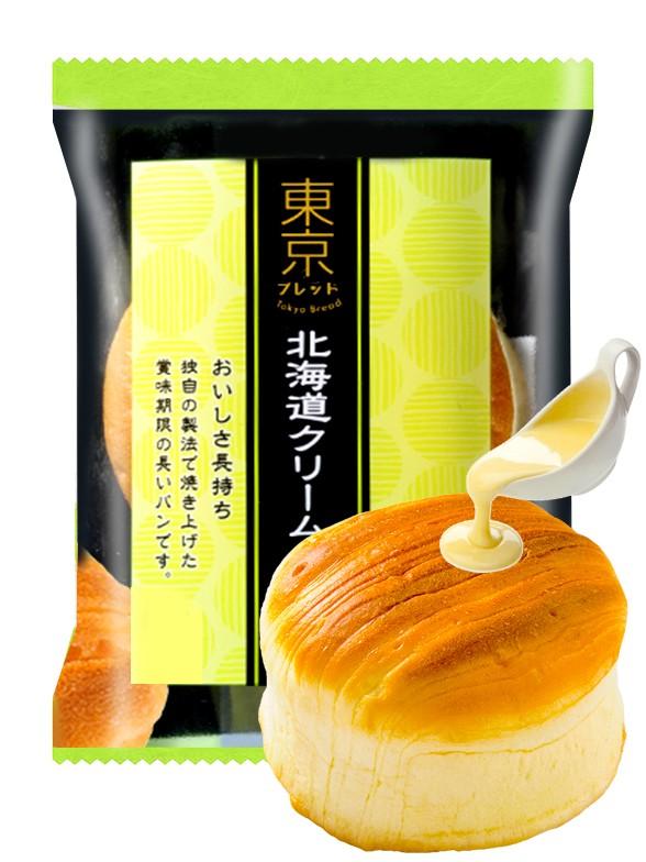 Bollo Pan de Hokkaido Milk 70 grs.