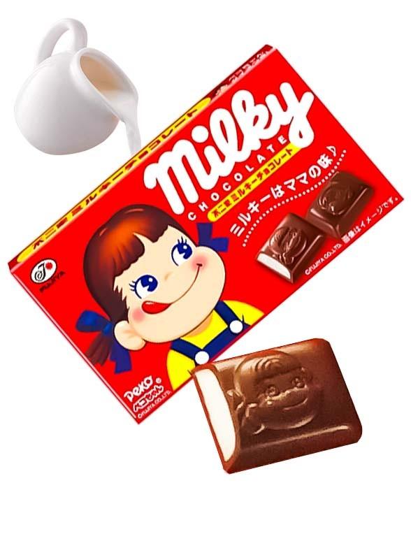 Bombones Milky de Chocolate | Pekochan 12 uds