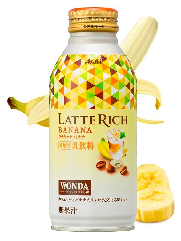 Café con Leche Batida con Banana | WONDA 370 grs.