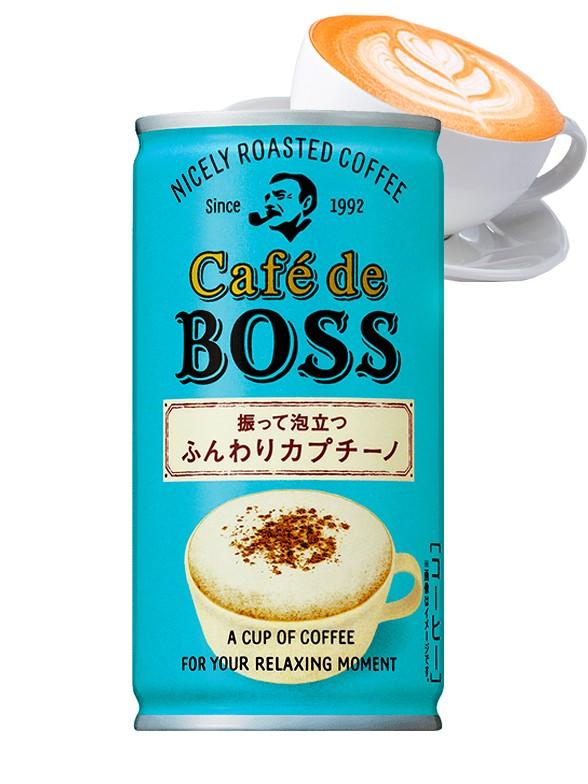 Café Capuccino Cremoso Boss | 180 grs. | Pedido GRATIS!