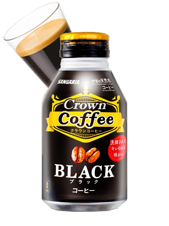 Café Japonés Crown Black 260 grs.