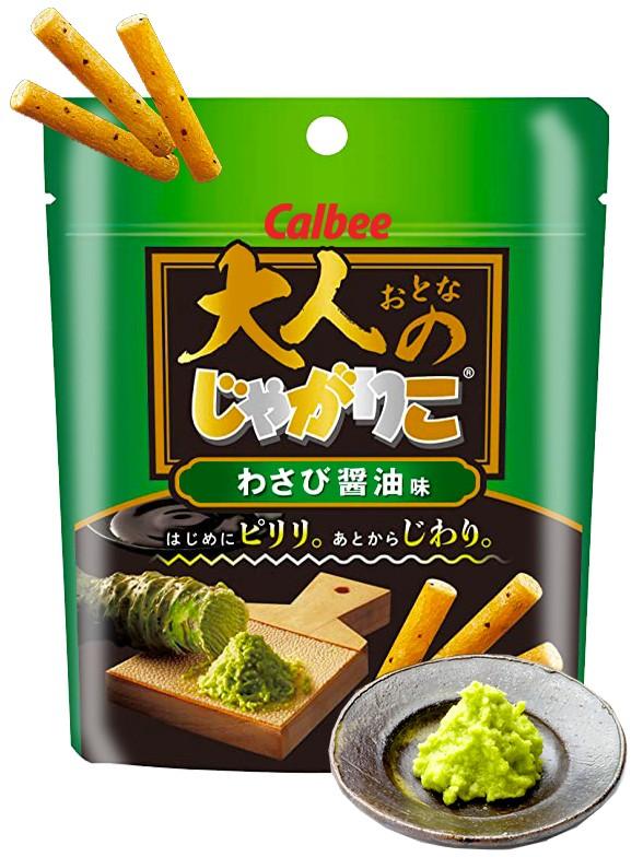 Snack Japonés Jagariko de Wasabi y Soja 38 grs. | Pedido GRATIS!
