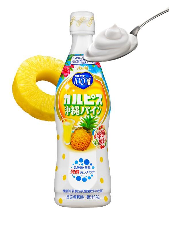 Calpis de Piña de Okinawa Receta Concentrada | 470 ml