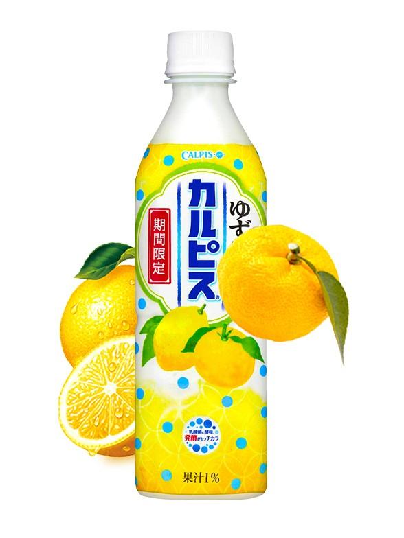Refresco Calpis Yuzu y Limón Yogurth Style 500 ml