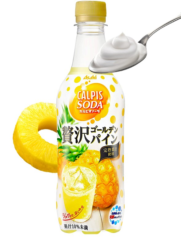 Calpis Soda con Piña Gold Okinawa   Edición Limitada 450 ml.
