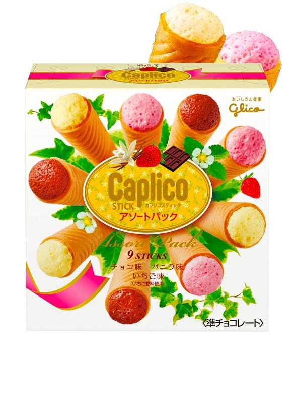 Snack Ice Cream Fresa, Chocolate y Vainilla | Big Box 78 grs