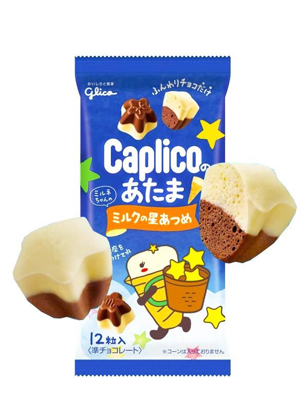 Estrellitas Mousse de Leche Condensada y Chocolate Caplico 12 bombones | 30 grs