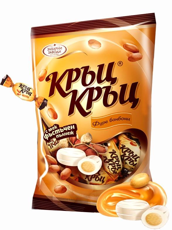 Caramelos Toffe rellenos de Crema de Cacahuete 150 grs