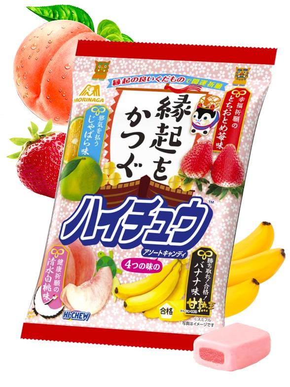 Caramelos Blandos Hichew de Frutas Variadas de la Suerte   Edición Amuletos 77 grs.
