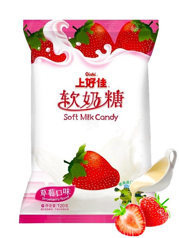 Caramelos Soft Milk Ichigo