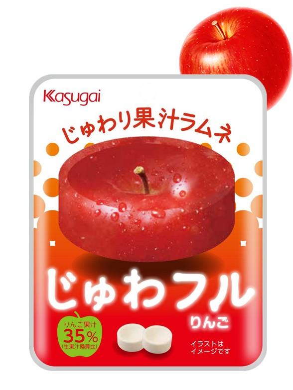 Caramelos Efervescentes sabor Manzana | 25 grs.