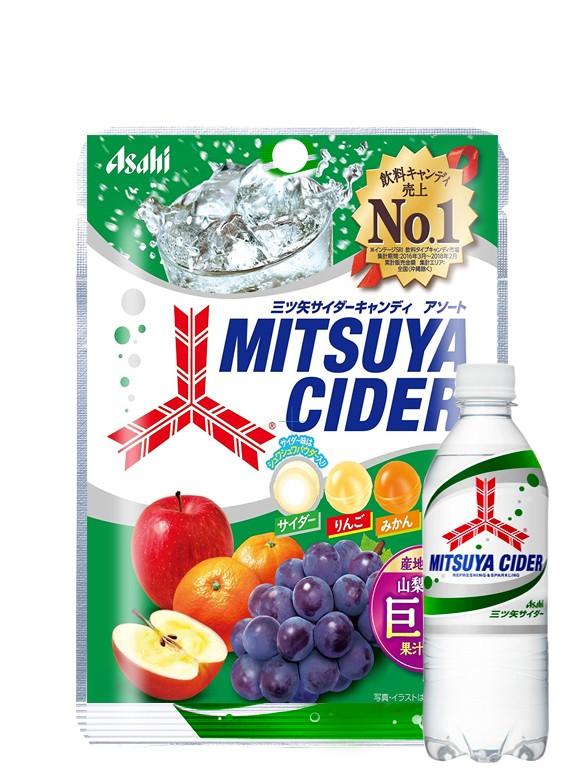 Caramelos de Soda Mitsuya Fruits 136 grs. | Pedido GRATIS!
