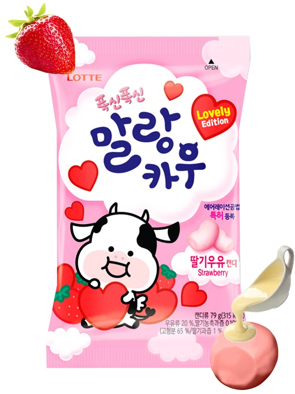 Caramelos Coreanos Blandos de Leche y Fresas 79 grs