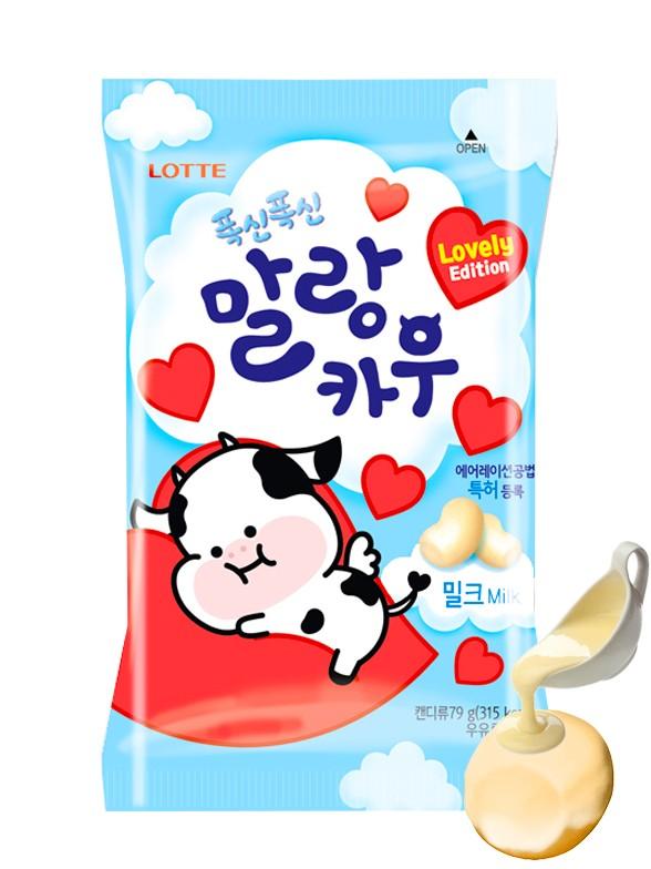 Caramelos Coreanos Blandos de Leche 79 grs