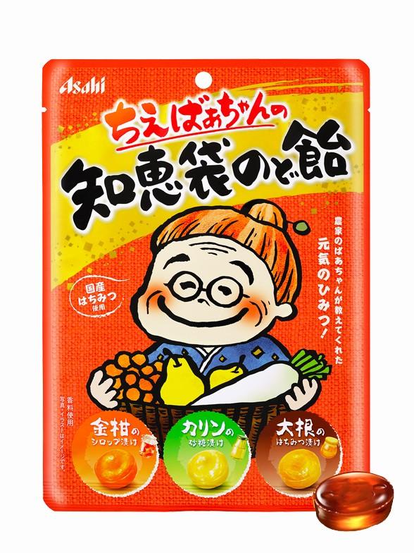 Caramelos con Miel y Extractos Naturales de Kinkan , Membrillo y Daikon 100 grs