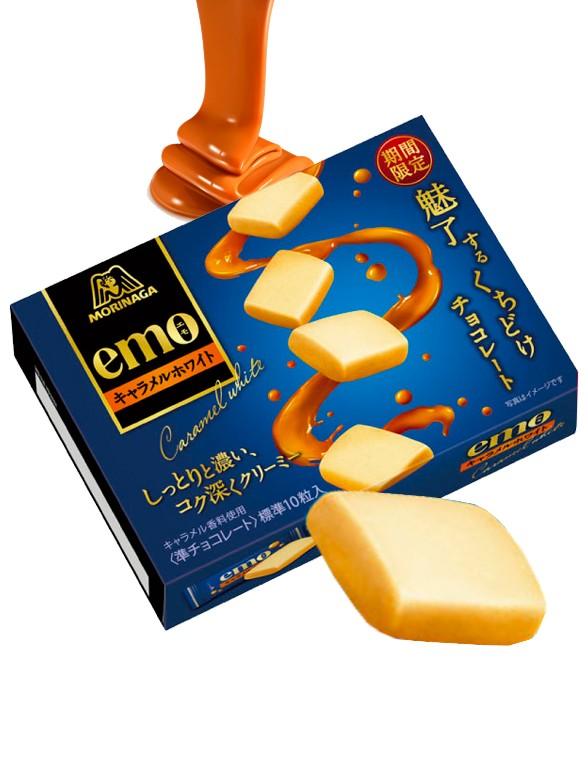 Chocolate Blanco Horneado con Toffe | Morinaga 42 grs.