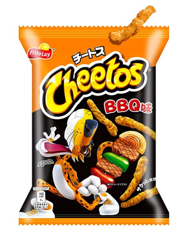 Cheetos Japoneses Sabor Barbacoa 75 grs.