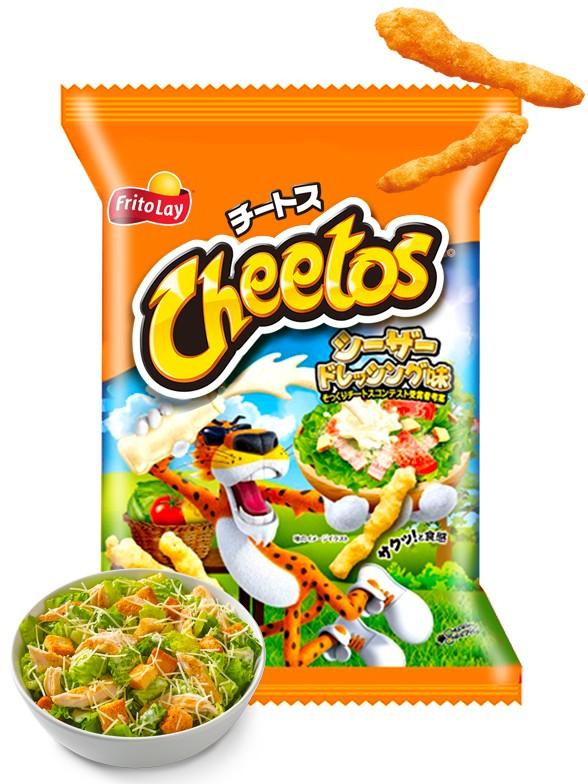 Cheetos Japoneses Sabor Ensalada César 75 grs