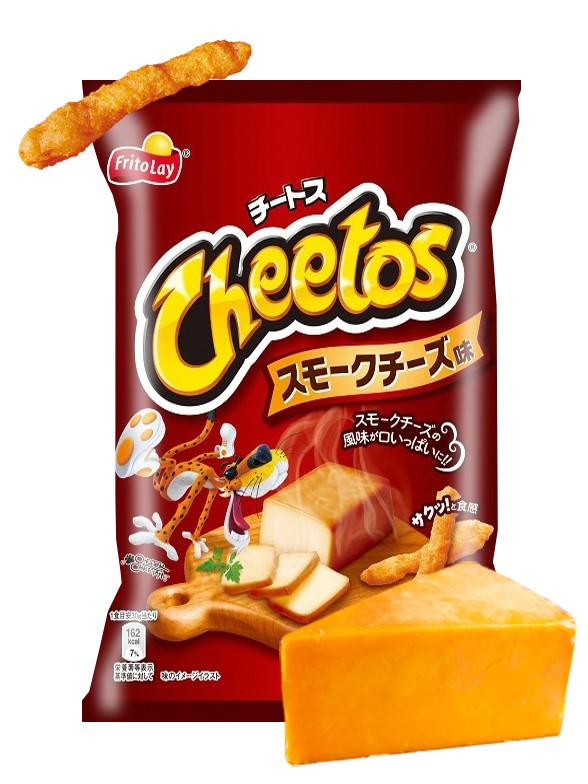 Cheetos Japoneses de Queso Ahumado 65 grs.
